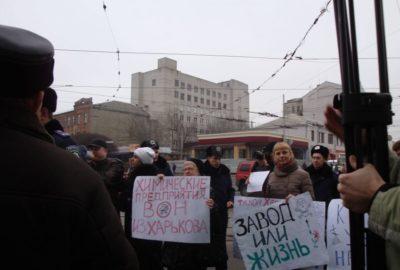 Завод по произодству кокса убивает тысячи жителей Харькова