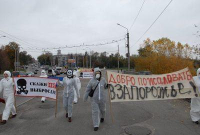 Загрязнения воздуха в Запорожье