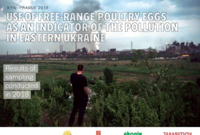 The use of free-range poultry eggs as the indicator of the pollution in Eastern Ukraine