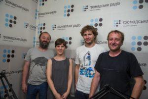 Лекционный тур чешских ученых по Украине