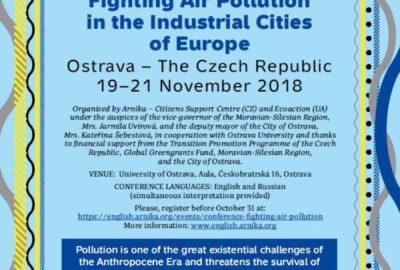 Борьба с загрязнением воздуха в промышленных городах Европы