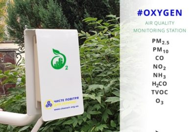 New air monitoring technology is being prepared for heavily polluted cities of Ukraine