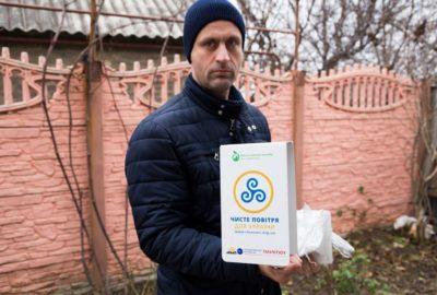 Вся справа в повітрі: жителі України отримали нове джерело достовірної інформації про забруднення повітря
