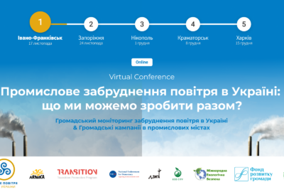 Virtual conference Industrial air pollution Ukraine 2020