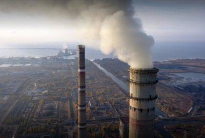 Брудне небо над головою: Україні потрібен доступ до інформації та комплексне управління забрудненням повітря
