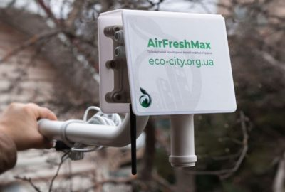 For the first time in Ukraine, EcoCity experts are introducing technical support for users of public air quality monitoring stations