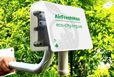 Громадський контроль забруднення повітря та зміни клімату: стартує другий EcoQuiz про безпечне довкілля