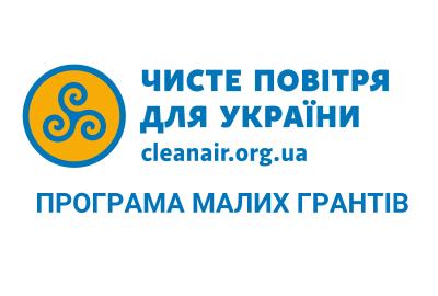 Програма малих грантів Україна 2020: результати