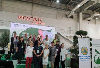 Аларм-сповіщення та Екофорум: відбувся візит чеської делегації до Запоріжжя